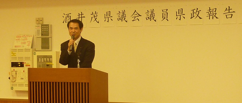 県政報告会を開催27,9西春近