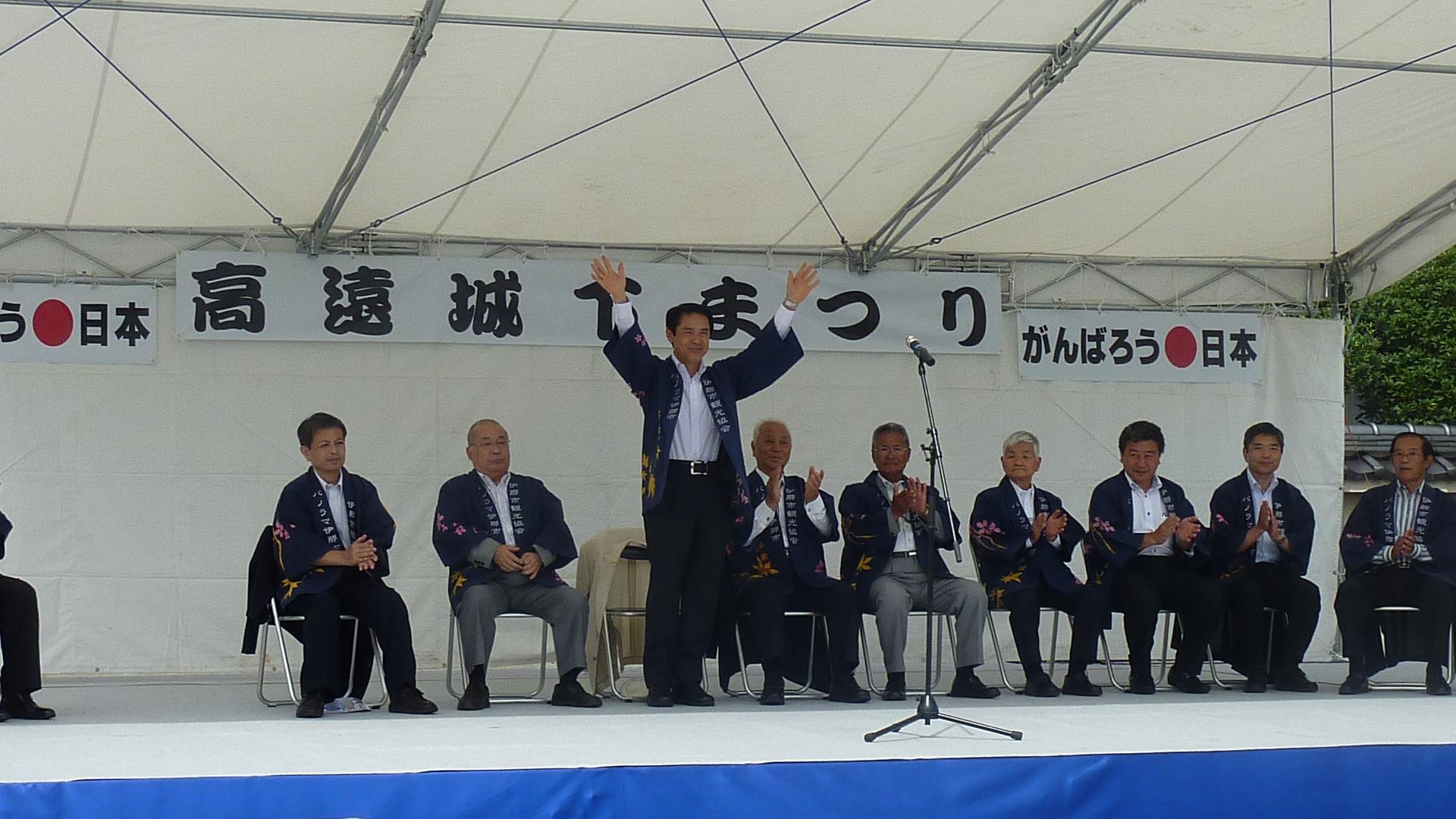 高遠城下祭り27,9開会式