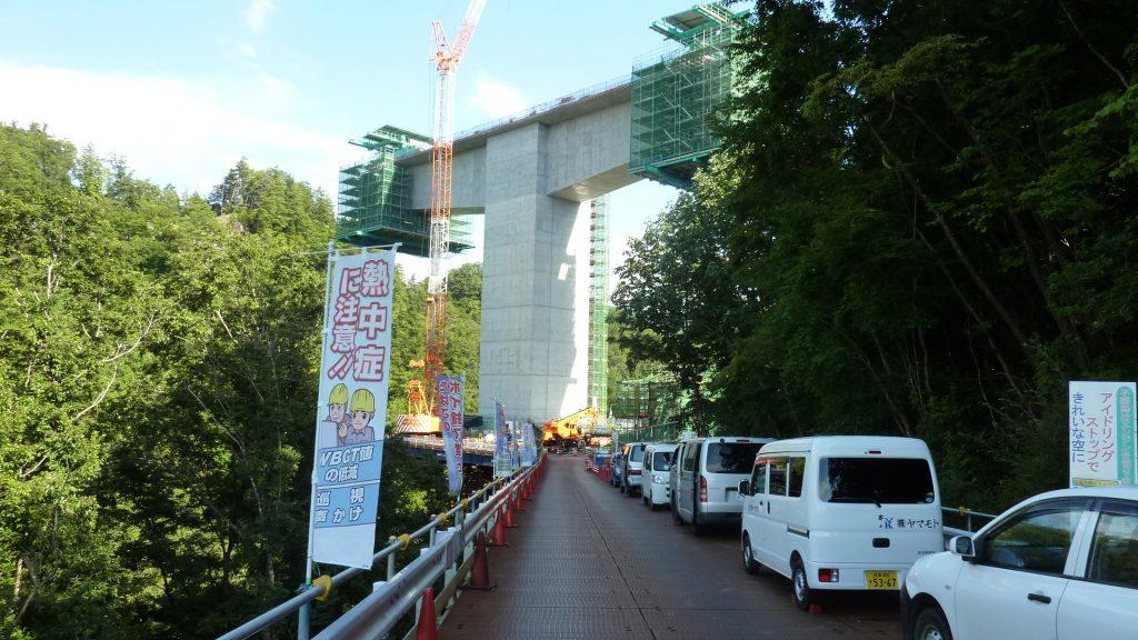 28,9,1団調査三遠南信イタチ沢橋