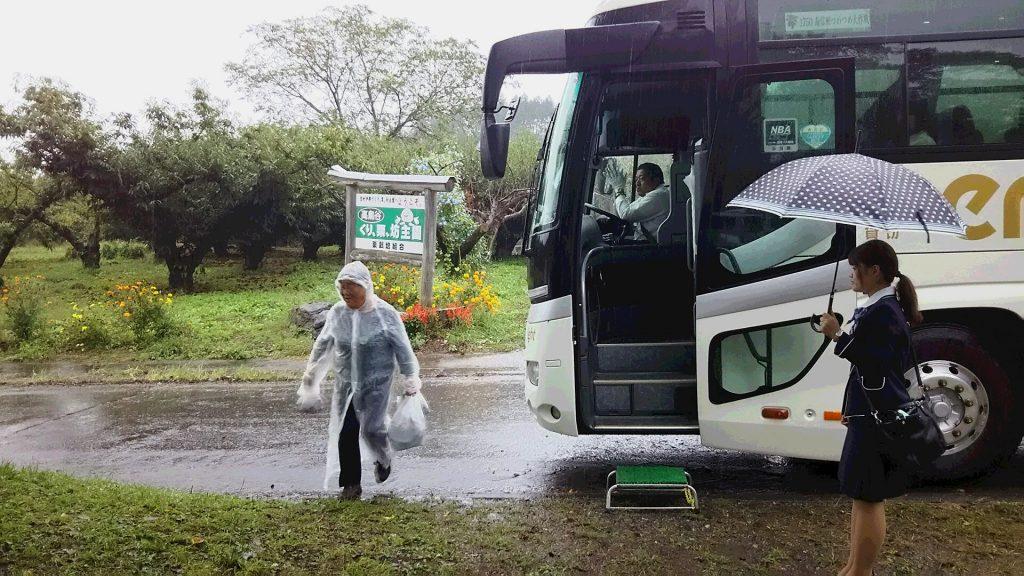 28,9,22くり栗坊主園バス