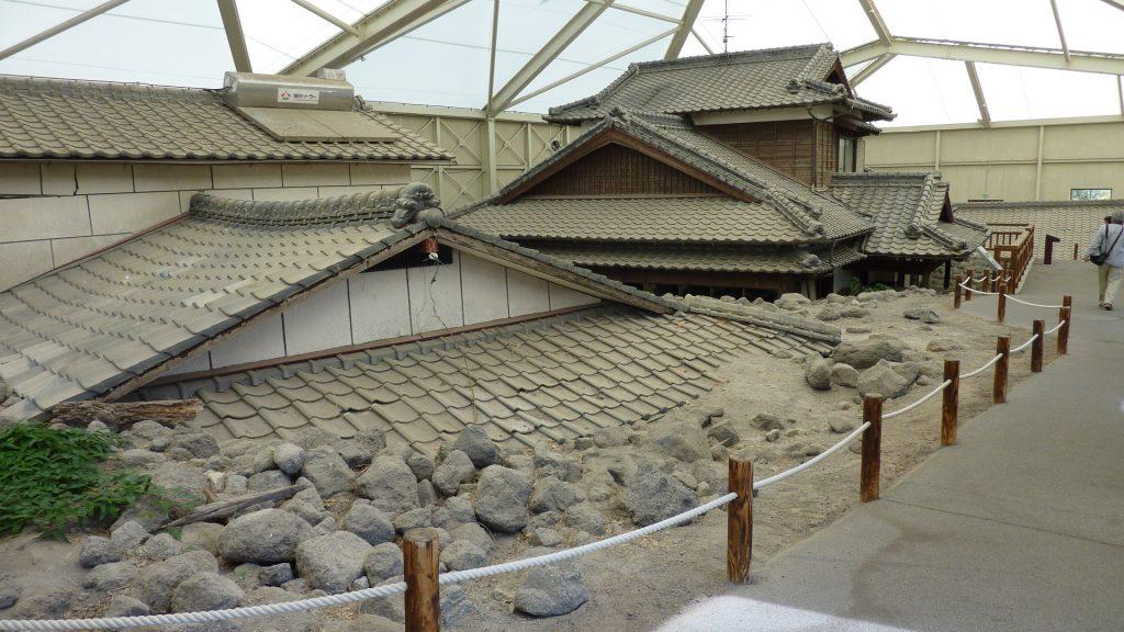 28,11,1委員会調査:雲仙岳災害記念館.被災住宅