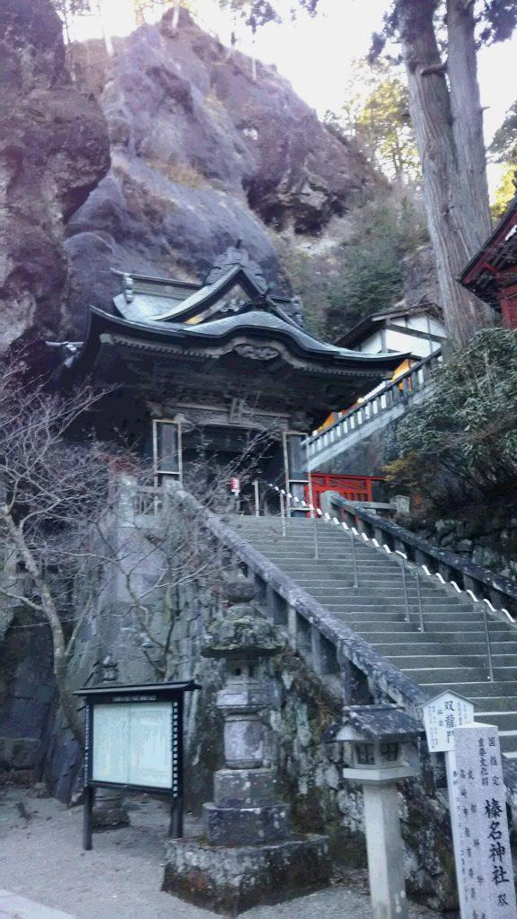 28,12,25榛名神社