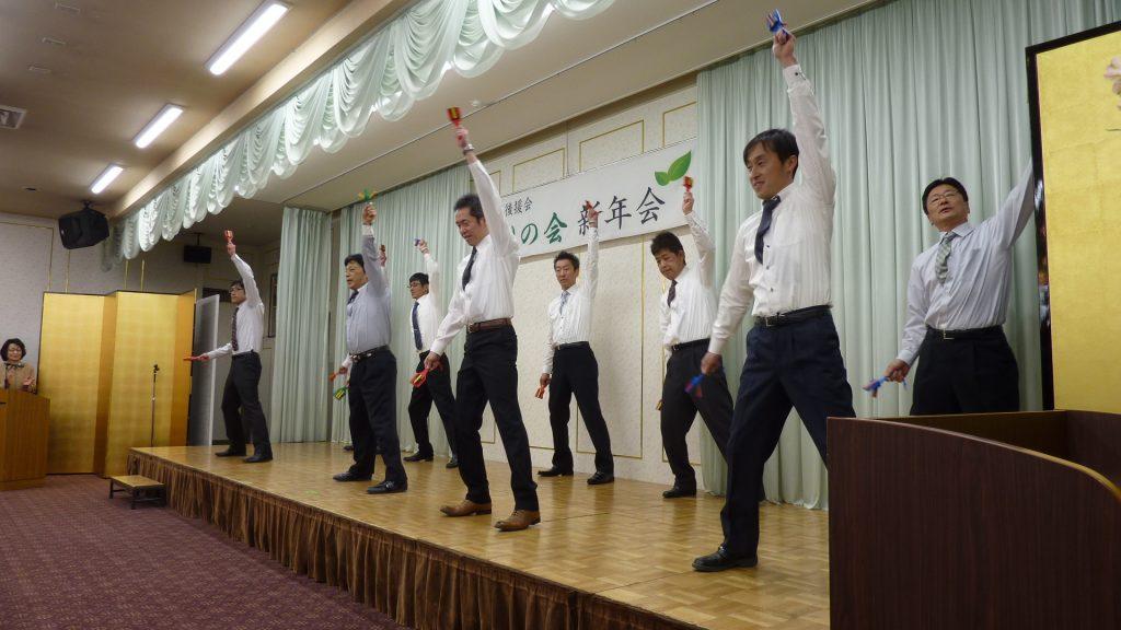 29,1,8後援会新年会青年部ダンス